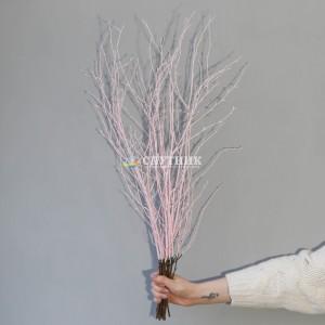 Бетула розовая